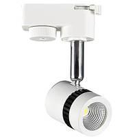 Світильник направляючий MILANO-5 LED 5W 4200K (білий,чорний,сірий)