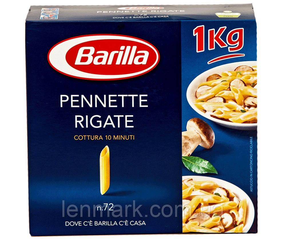 Макароны итальянские Barilla  Penne Rigate n.72 Барилла Пенне Ригате 1 кг