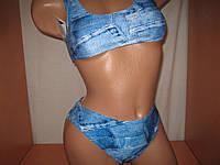 Купальник подростковый под джинс топ+трусики голубой