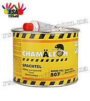 Шпатлевка CHAMALEON 507 для пластика 1 кг