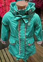 Детская куртка плащик Катруся для девочек (рост 92-116)