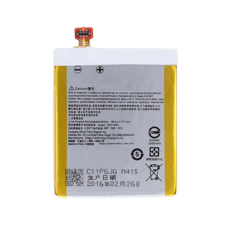 Аккумулятор Asus C11P1324 для Zenfone 5, ОРИГИНАЛ