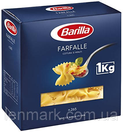 Макароны итальянские Barilla Farfalle n.265 Барилла Фарфалле 1 кг