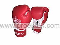 Боксерские перчатки кожзам-8 oz