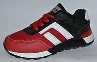 Стильные кроссовки на шнурках для  мальчика  р-р  35, ТМ WALDEM
