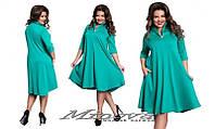 Стильное широкое платье  больших размеров