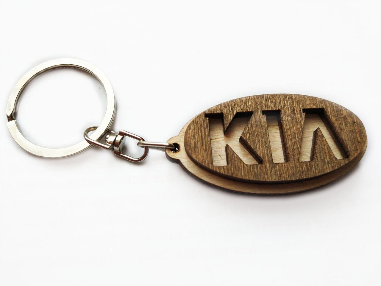 Брелок дерев'яний Kia