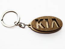 Брелок деревянный Kia