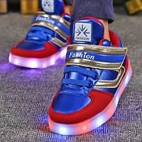 Светящиеся Кроссовки  LED Детские, Очень - Качественные ЕВРО модели на любой вкус  (26-37 размеры).Хит 2017г.