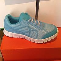 Женские кроссовки №1025 (голубые)