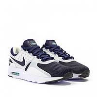 Nike Air Max Zero Quickstrike