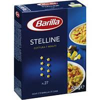 Макароны итальянские Barilla Stellini n.27 Барилла  Стелинне 500 гр