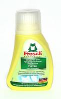 Пятновыводитель для текстиля Frosch 75 мл