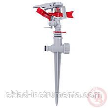 Дождеватель пульсирующий с полной/частичной зоной полива на костыле, круг/сектор полива до 12 м, PP, ABS