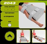 Бандаж (подушка) для жесткой фиксации бедер Алком 2043 (Украина)