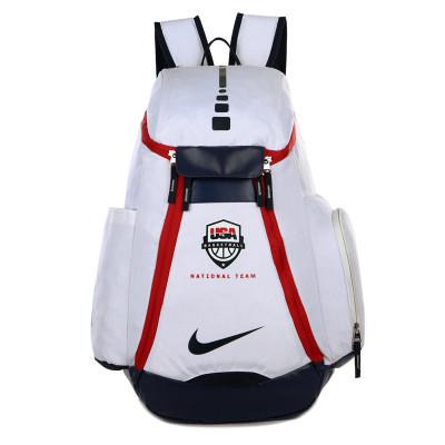 Рюкзак Nike белый (реплика)