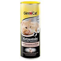 GimCat Katzentabs Mascarpone and Biotin витаминные таблетки для кошек с сыром маскарпоне и биотином, 425г