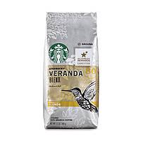 Кофе Starbucks Veranda Blend в зернах 340 г.