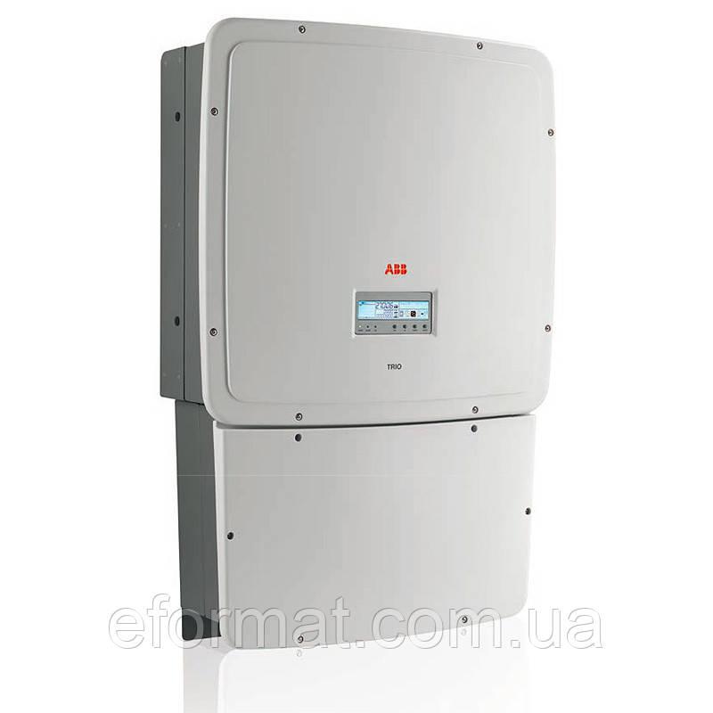 Сетевой солнечный инвертор ABB TRIO 20.0-TL, 20.0 кВт