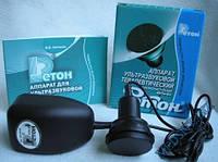 Аппарат Ретон АУТН-01 ультразвуковой терапевтический низкочастотный