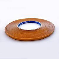 Скотч для кожи 6 мм