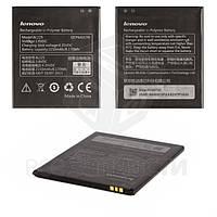 Аккумулятор BL225 для мобильных телефонов Lenovo A858+, S580, Li-Polymer, 3,8 В, 2150 мАч