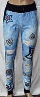 Женские спортивные штаны обманка под джинс. Размеры : 44, 46, 48, 50.