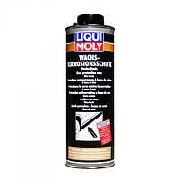 Антикор для скрытых полостей liqui moly Wachs-Korrosionsschutz 1 л.