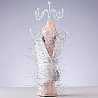 Подставка для украшений Платье серебристое  h-22см