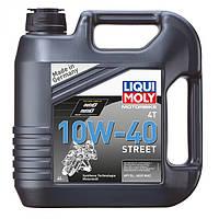 Масло liqui moly для 4-тактных двигателей Motorbike 4T 10W-40 Street 4 л.