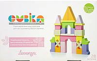 Кубики деревянные Замок LZ-1 11346