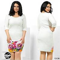 Женское платье белого цвета с цветочным принтом. Модель 13136. Большие размеры.