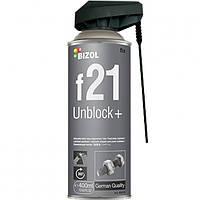 Растворитель ржавчины с молибденом BIZOL MoS2 Unblock+  f21 0,4л
