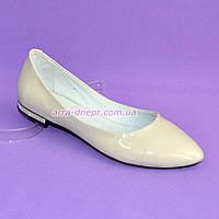 Женские туфли из натуральной лаковой кожи бежевого цвета. 37 размер