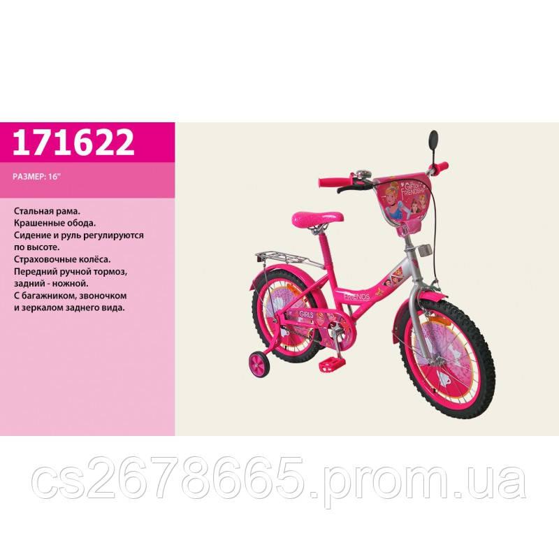 Велосипед 2-х колесный 16'' 171622