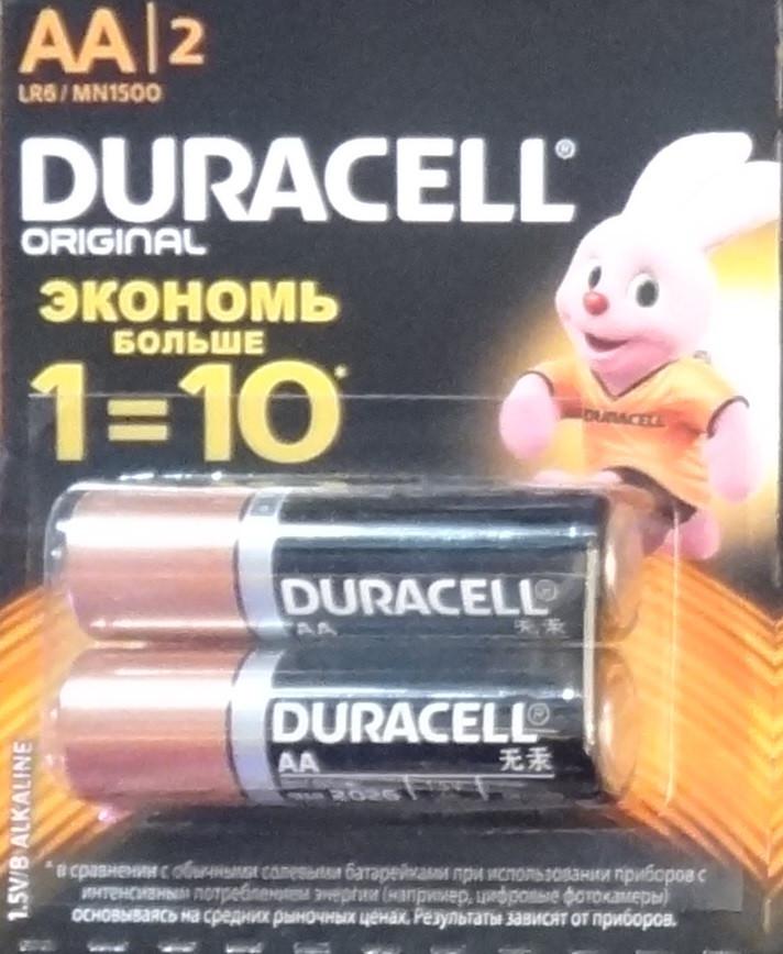 Батарейки Duracell AA original LR6 MH1500 1.5v пальчиковая 2шт
