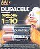Батарейки Duracell AA original LR6 MH1500 1.5v пальчиковая 12шт, фото 2