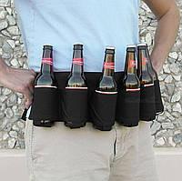 Пояс для пива