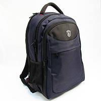 Рюкак городской для ноутбука темно-синий