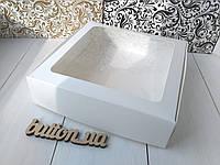 Коробка 200/200/50мм белая с окном