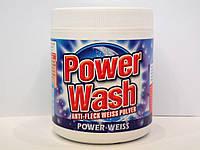 Отбеливатель-пятновыводитель Power Wash 600гр.