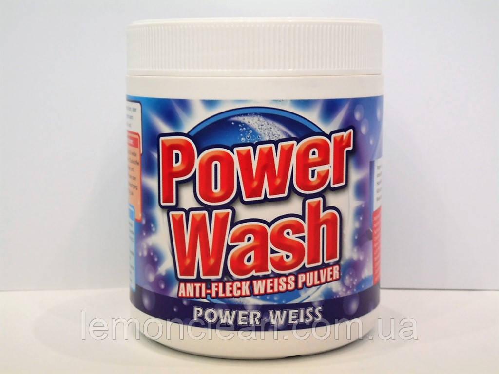 Отбеливатель Power Wash 600гр