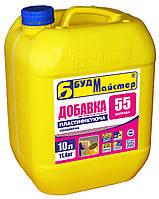 Добавка к бетону полимерная пластифицирующая Будмайстер Заправка-55 10 л