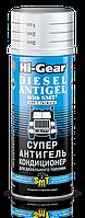 Суперантигель для дизтоплива с SMT2 кондиционер (444мл) Hi-Gear HG3421