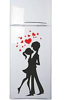 Виниловая наклейка на холодильник ( Влюбленные 2) от 25х15 см