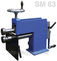 Зиговочные станки SM 63 (ручной привод), фото 1