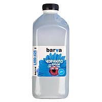 Чорнило BARVA EPSON L100/L210/L300/L350/L355 (T6642) 1кг CYAN (L100-425)