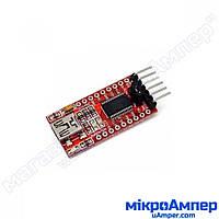 USB-UART конвертор FT232