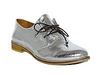 Женские кожаные туфли на низком ходу (серебряные)