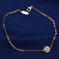 Покрытый золотом женский браслет-цепочка My Cartier 925466